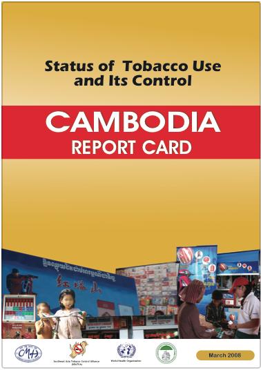 Cambodia report card cover