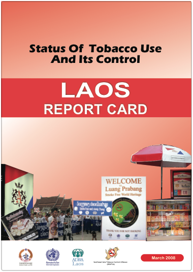Lao report card cover