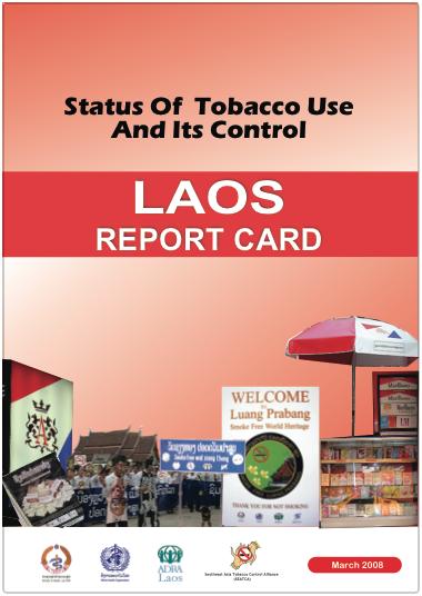Lao report card cover