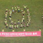 Seoul prepares for international forum to curb smoking