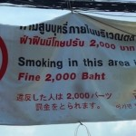 Jatujak, the biggest smoke-free market in the world