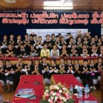 Lao Youth Anti Smoking Workshop