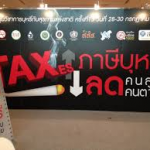Thailand: 13th National Conference on Tobacco or Health