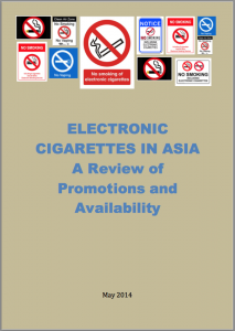 E-cig-cover-213x300