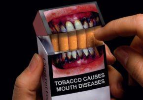 sigareti_strashn_kartin