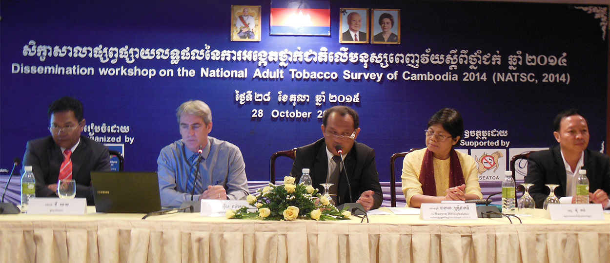 Photo taken during the Dissemination workshop on the National Adult Tobacco Survey of Cambodia 2014 (NATSC, 2014) in Phnom Penh, Cambodia last October 28. In the photo are (L to R) Mr. They Kheam from the National Institute of Statistics, Ministry of Planning; Mr. James Rarick and Dr. Yel Daravuth from WHO Cambodia; Ms. Bungon Ritthiphakdee from the Southeast Asia Tobacco Control Alliance; and Dr. Mom Kong from the Cambodia Movement for Health.