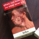 Nepal Implements World's Largest Graphic Health Warnings on Tobacco Packs