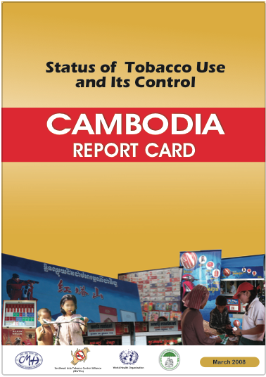 Cambodia report card cover