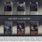 Anti-smoking drive irks smokers' group