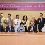 Health Promotion Towards a Healthier World in Post-2015 and 15th INHPF Annual Meeting