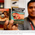 Putrajaya plans to strip tobacco packs of branding