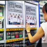 Parliament bans display of tobacco products, including cigarettes, in shops