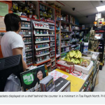 Singapore: Ban on point-of-sale display of tobacco products from Aug 1, 2017