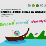 Mayors, governors urge ASEAN cities to become 100% smoke-free