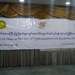 Myanmar evaluates smoke-free implementation